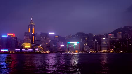 Hong Kong skyline. Hong Kong, China