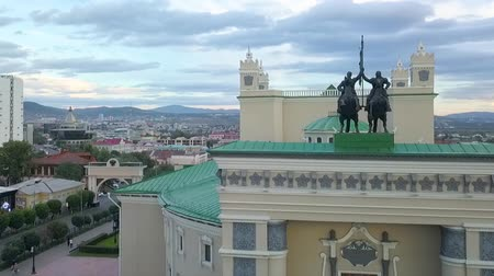 marmeláda : Buryat State Academic Opera and Ballet Theatre  and Aerial view of Ulan-Ude city