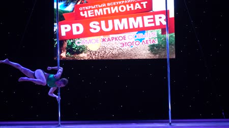 duygusallık : BERDYANSK, UKRAINE - JUNE 09, 2018: Performance of the participants of the All-Ukrainian Championship on pole dance PD SUMMER. - pd.summer.