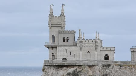 Крым : Castle Swallows Nest. Crimea, Ukraine. Стоковые видеозаписи