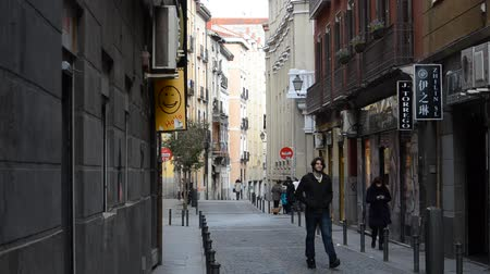 vertical : Streets of Madrid.