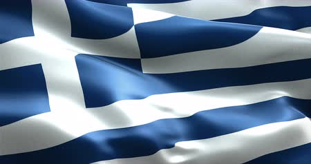 görögország : waving fabric texture of the flag of greece, 3d animation