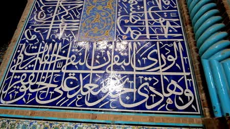 ispahan : ISFAHAN, IRAN - OCTOBER 21, 2017: Details of wall in Sheikh Lotfollah mosque, with tiled calligraphic inscriptions from Quran, on October 21 in Isfahan.