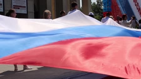 authorities : Russia, Moscow, 22 August 2016 demonstration in the square on the day Russian flag