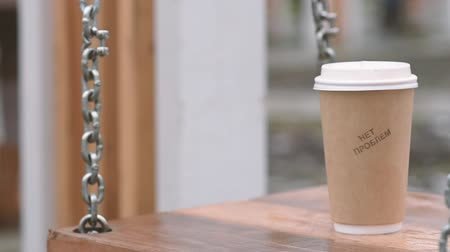 kufel : Coffee cup on a swing with a text no problems Wideo