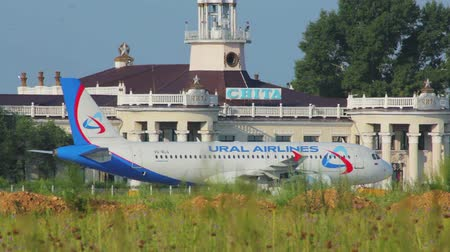 CHITA, RUSSIA - JULY 18: Airbus A320 of Ural Airlines taxiing at airport. July 18, 2012