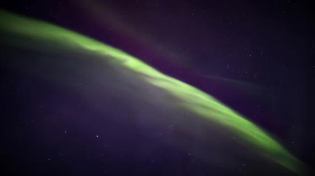 выброс : Northern Lights on the Arctic sky