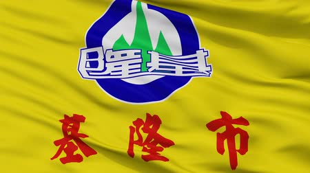 enrugada : Keelung closeup flag, city of Taiwan, realistic animation seamless loop - 10 seconds long