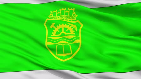 bułgaria : Gabrovo closeup flag, city of Bulgaria, realistic animation seamless loop - 10 seconds long
