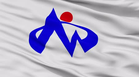 Minamishimabara close up flag, Nagasaki prefecture, realistic animation seamless loop - 10 seconds long
