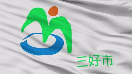 Miyoshi close up flag, Tokushima prefecture, realistic animation seamless loop - 10 seconds long