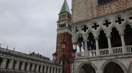Ducal Palace in Venice