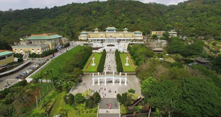 muzeum : Aerial view of National Palace Museum, Taiwan