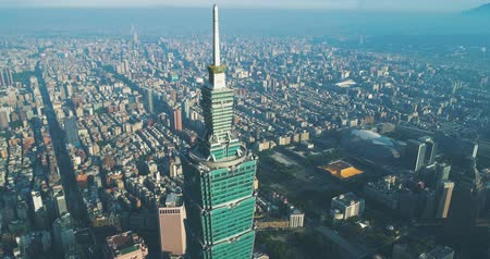 drone : Aerial shot of Taipei 101