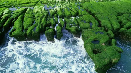 mei : Aerial shot of green Reef in Lao Mei on a Sunny day, Taiwan, New Taipe