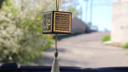 amulet : Islamic charm for rear view mirror