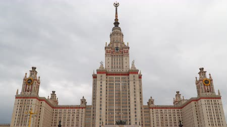 stalinist : Moscow Russia. The building of Moscow State University.