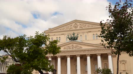 антиквариат : Exterior of the Bolshoi Theater in Moscow.