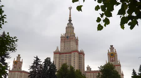 stalinist : Russia Moscow. MSU building. Moscow State University named after MV Lomonosov