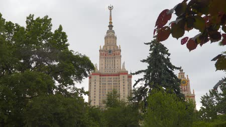 stalinist : Russia Moscow. Moscow State University named after M.Lomonosov