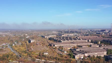 metallurgical plant : Smoke from factory chimneys on the horizon. Environmental pollution.