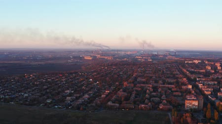 metallurgic : Industrial plant pollutes the environment. Aerial video in the evening