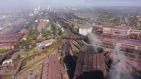 dioxid : Cooling towers. Aerial view of a metallurgical plant.