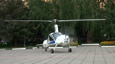 copter : The helicopter at the site