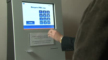 chip and pin : Pin-code at an atm Stock Footage
