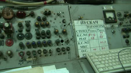 panel buildings : The old control panel Stock Footage