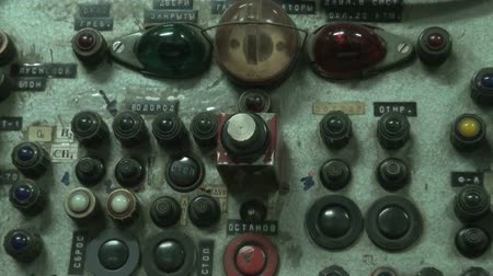 disjuntor : The old control panel Vídeos