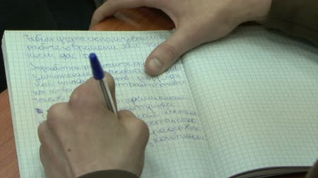 detail : Write in notebook