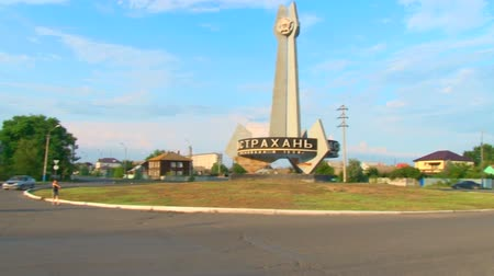 astrakhan : Astrakhan. Entry sign on the highway. Stock Footage