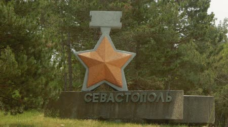 stella : Sevastopol. Entry sign on the highway.