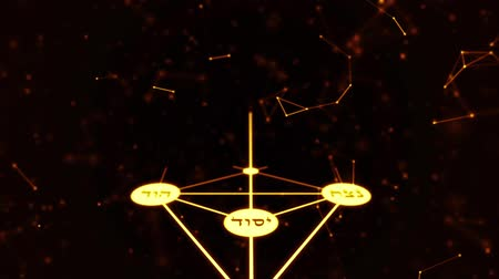 kutsal : Kabbalah Golden Tree of Life with Ancient Hebrew Text on a Space Background