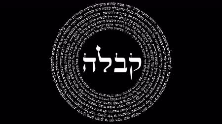 felsefe : The Word Kabbalah Surrounded By Hebrew Words of Wisdom Stok Video