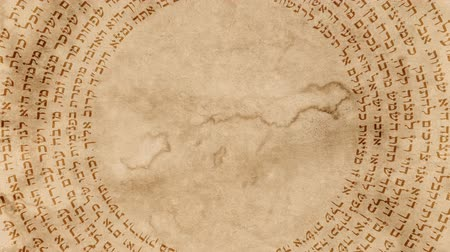 mysticism : Jewish Hebrew Holy Words on an Old paper Background