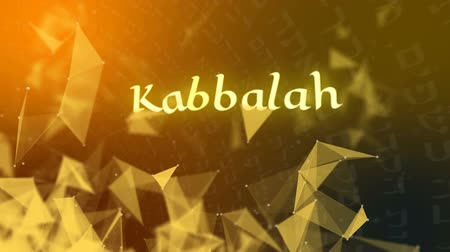 иврит : The Word Kabbalah on a Mandala and Plexus Background