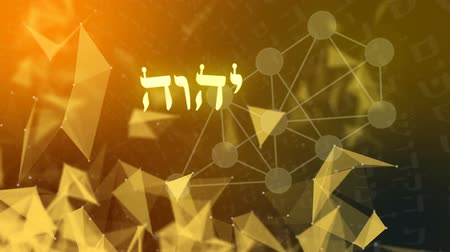 acreditar : The Hebrew Word Jehovah - God on a Kabbalah Background
