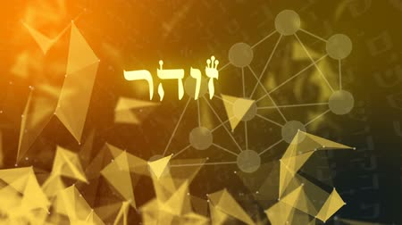 felsefe : The Hebrew Word Zohar on a Kabbalah Background Stok Video