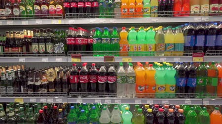 alışveriş : MOSCOW, RUSSIA - May 21, 2017: various kinds of cold drinks in a supermarket i-Favorite