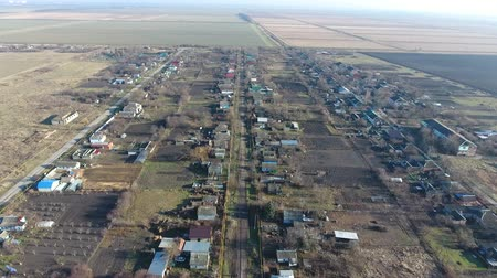 Богемия : Top view of the town village Elitnyy. Streets and homes. Top view of the village. One can see the roofs of the houses and gardens. Road in the village. Village birds-eye view