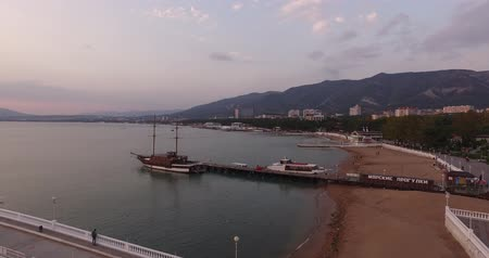 調査 : aerial survey of Gelendzhik in Russia, sunset, coast