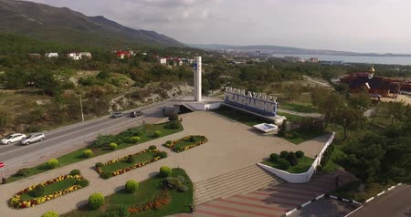 stella : aerial photography of the city of Gelendzhik in the south of Russia, in the background the sea and mountains Stock Footage