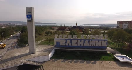 stella : aerial photography of the city of Gelendzhik in the south of Russia, in the frame a stele with an inscription Stock Footage