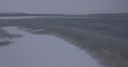 havza : Frozen lake, aerial photography