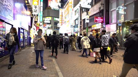 cartelloni : SHIBUYA, Tokyo Japan - March 25, 2019: Busy street of SHIBUYA CENTER-GAI at night in Tokyo, Japan.