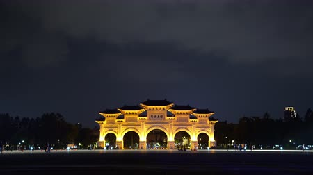 taiwan : Liberty Square main gate of Chiang Kai-Shek Memorial Hall at night in Taipei, Taiwan. the famous landmark with popular travel of tourists visiting Taiwan.