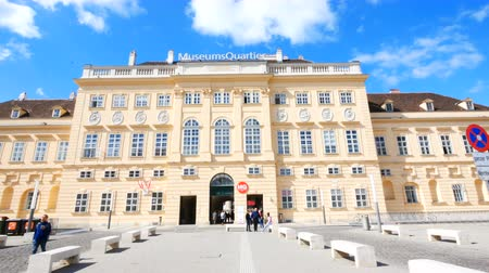barok : Vienna, Austria, main entrance of MuseumsQuartier