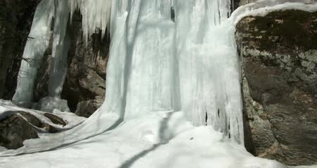 icefall : Small icefall on frozen stream in Algonquin Provincial Park, Ontario, Canada